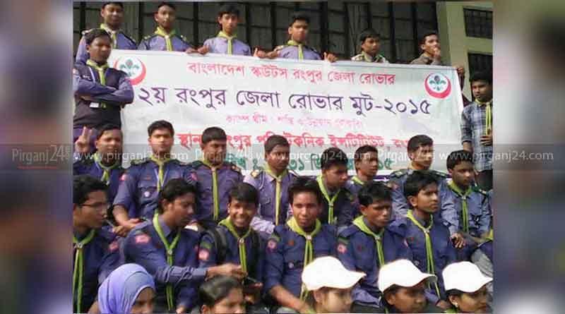 অনুষ্ঠিত হয়ে গেল রংপুর জেলা রোভার মুট-২০১৫