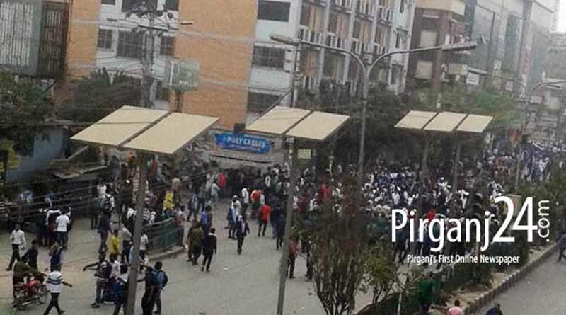 সিটি কলেজের এইচএসসি শিক্ষার্থীদের সড়ক অবরোধ