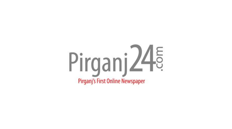 Pirganj24